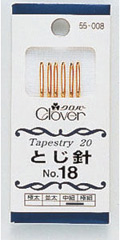 Tapestry Needle No. 18 (6 Pack)