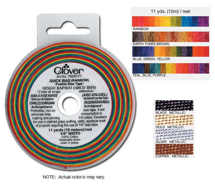 Quick Bias 6mm Tape Rainbow (10m)