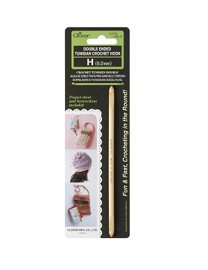 Double Ended Tunisian Crochet Hook H 5.0mm